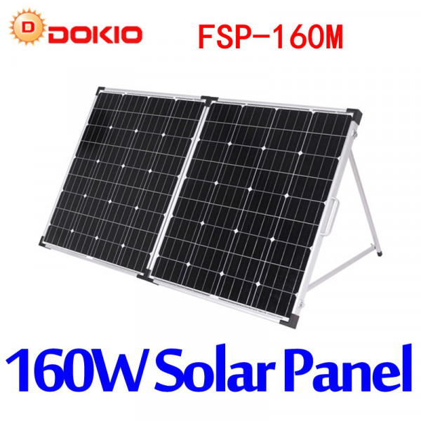 Faltbares Solarpanel 160W